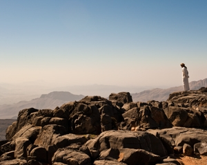 Jabal Shams (Sun Mountain) of Oman