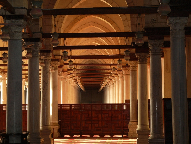 Amr Ibn Al Aas Mosque Interior