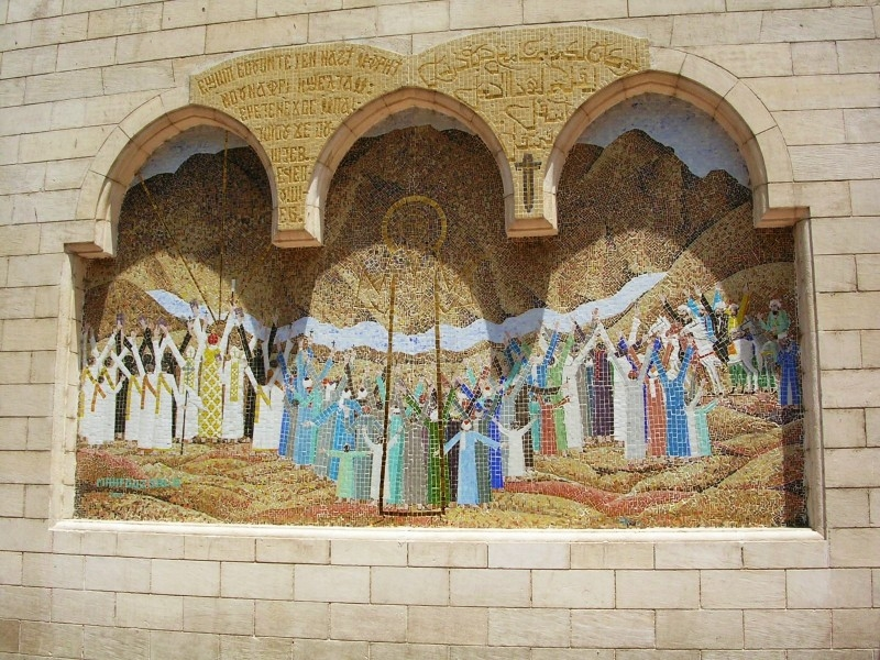 Mosaic Showing Hospitality of the Egyptians Welcoming The Holy Family