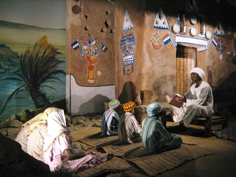 Inside Nubian Museum, Aswan