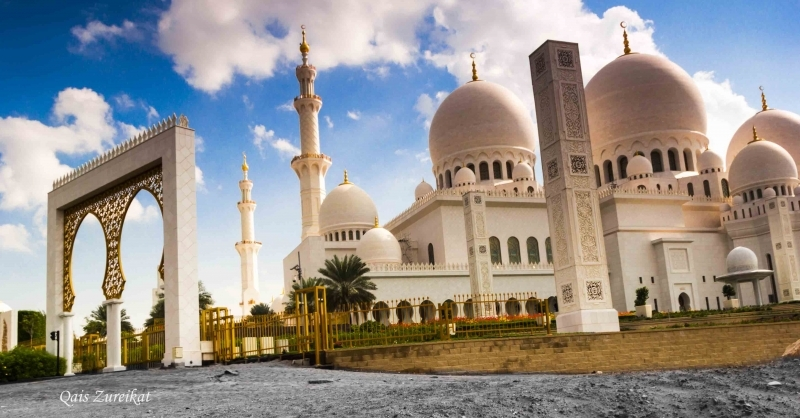 A Mesquita do Sheikh Zayed