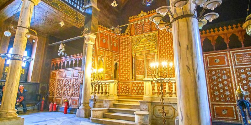 Ben Ezra Synagogue | Coptic Cairo