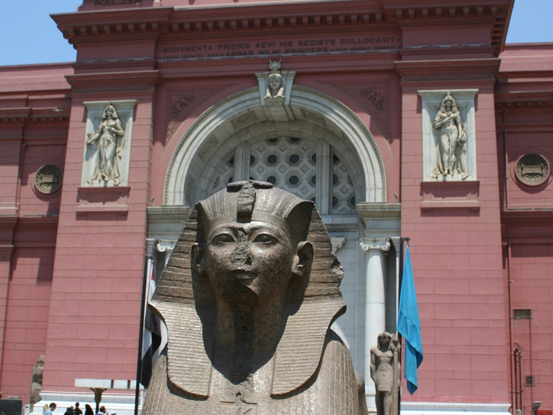 The Egyptian Musuem in Cairo