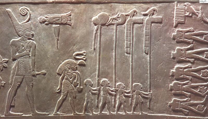 El Rey Narmer(Menes)