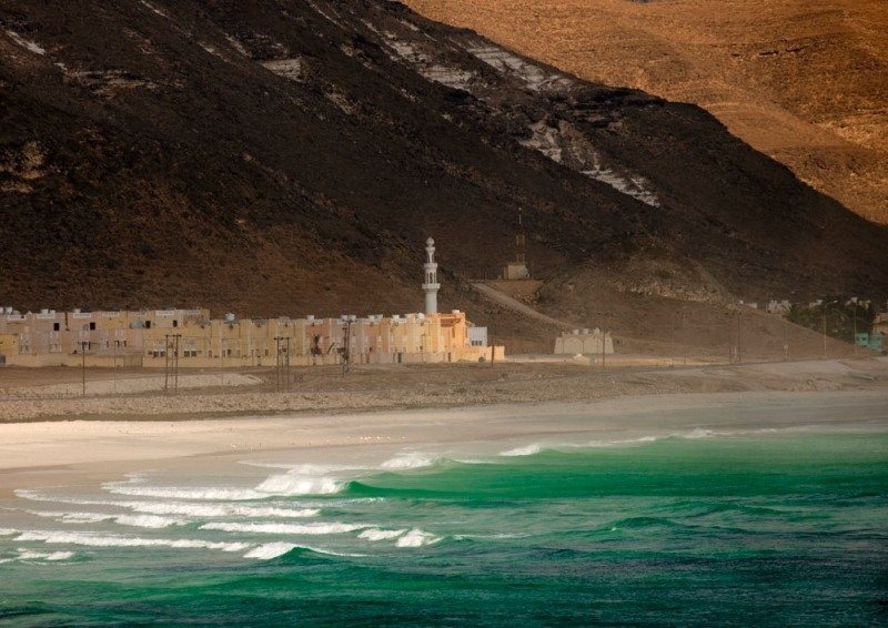 The Beach of Mughsail