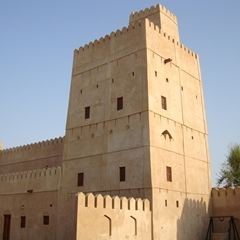 Old Castle Museum in Oman