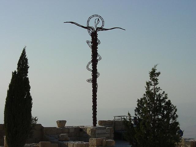 The Serpentine Cross Sculpture