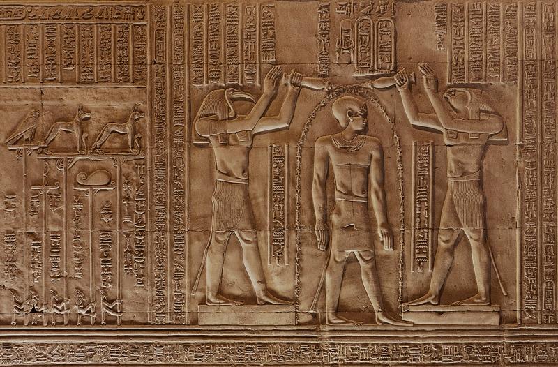 Scrittura Geroglifica, Tempio di Kom Ombo