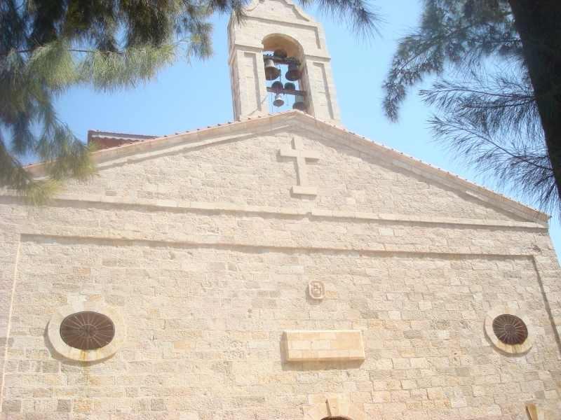 Igreja de São Jorge, Jordânia