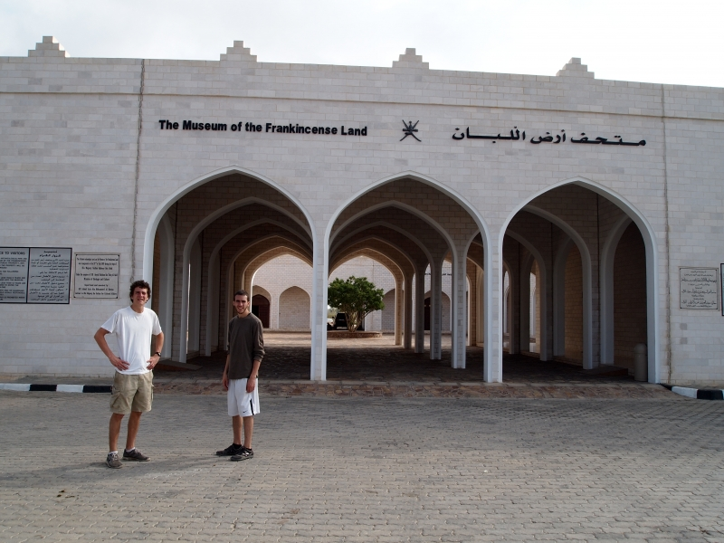 The Museum of the Frankincense Land