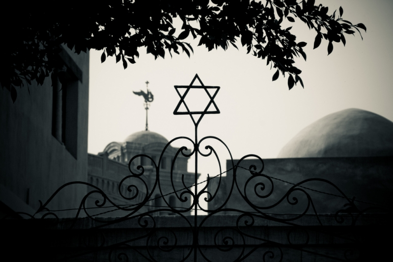 Jewish Synagogue | Coptic Cairo