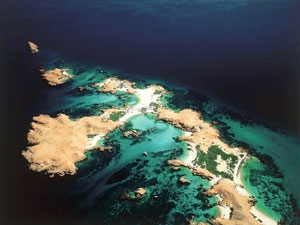 Al-Dimaniyat Islands Nature Reserve