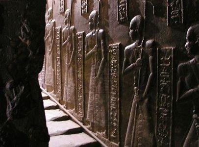 O Templo de Dendera