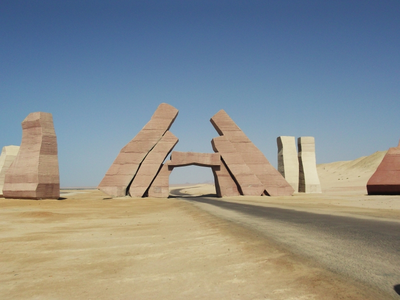 The Gate of Ras Mohamed National Park by land