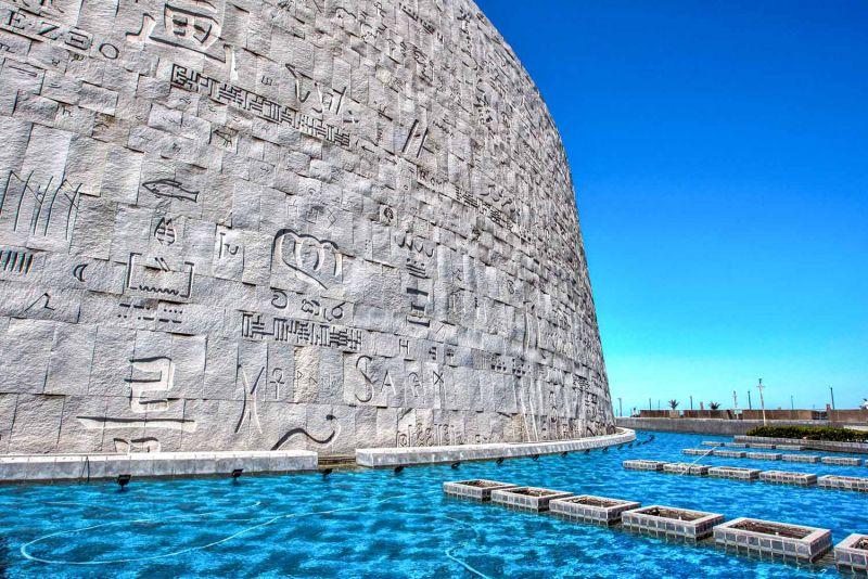 Biblioteca di Alessandria: storia, scienza, civiltà