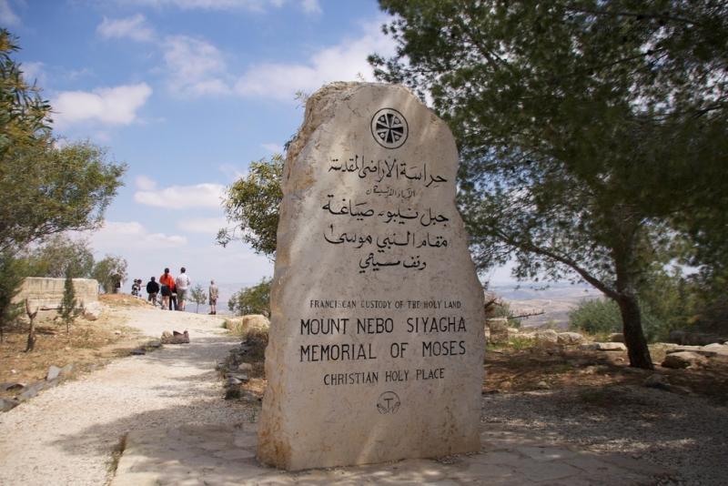 Mountauin Nebo, Jordan