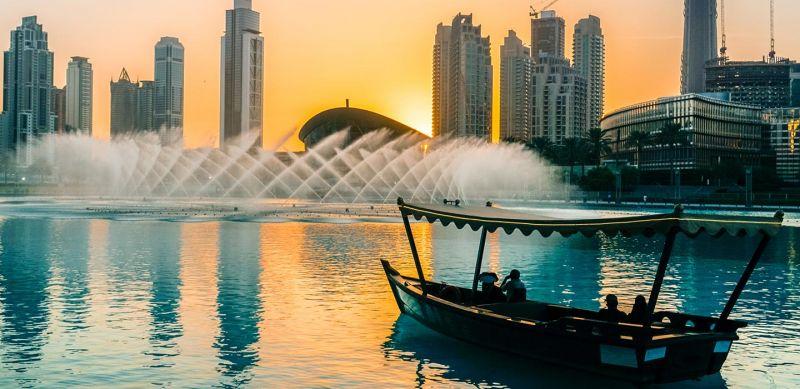La Fontana Danzante di Dubai