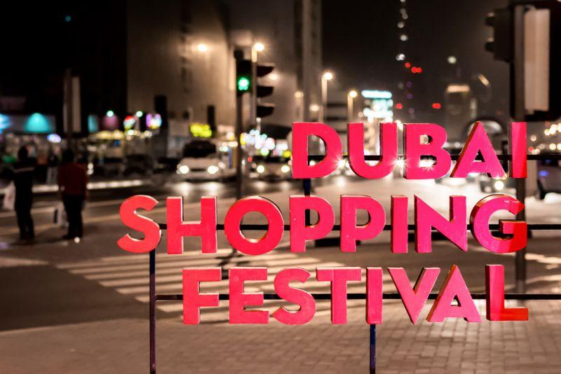 Dubai Shopping | Dubai Shopping Festival