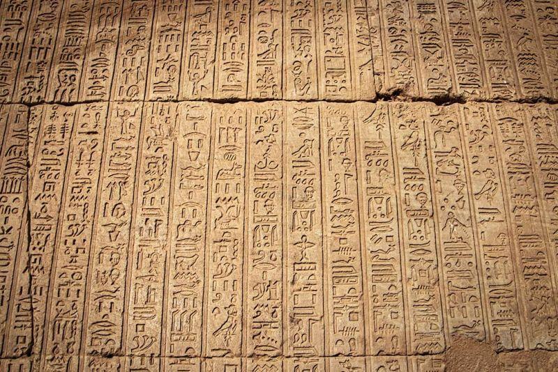 ¿En Egipto que Idioma Hablan?