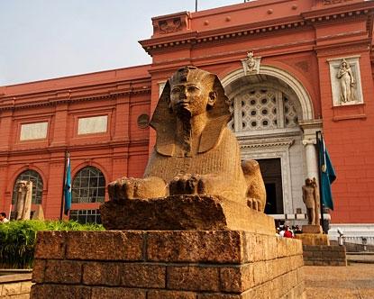 Das ägyptische Musuem