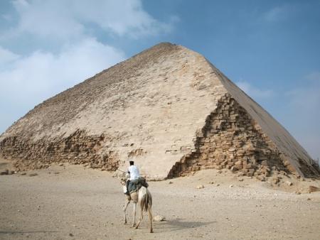 A Pirâmide curvada, Dahshur