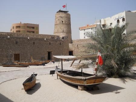 Museo di Dubai, Forte Al Fahidi