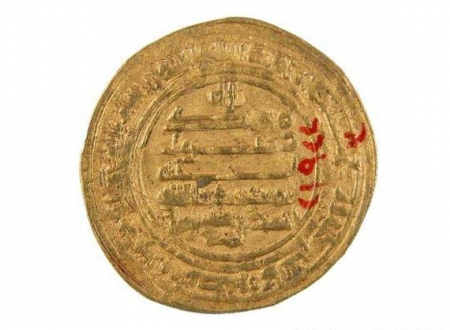 Gold Coin from the Tulunid Period, Islamic Museum