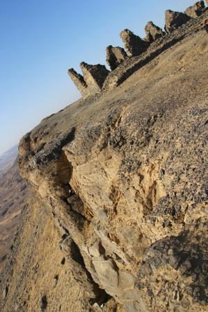 English Mountain in Bahariya Oasis