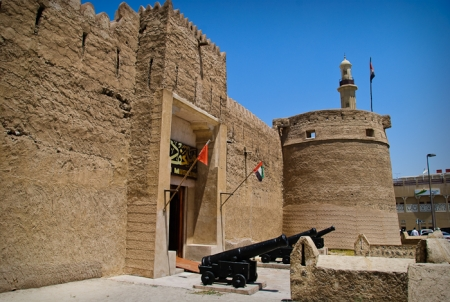 Al Fahidi Fort in Dubai
