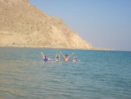 El Ain El Sokhna