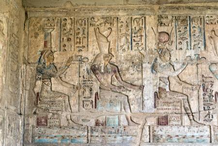 Ptolemaic Temple of Deir El-Medina