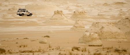 El Desierto Blanco