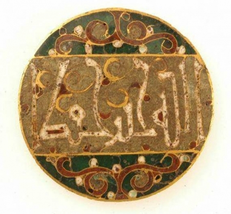 Gold Enamel from Fatimid Period
