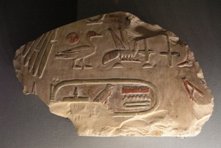 Relief Fragment with the Name of King Mentuhotep