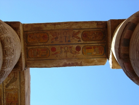 Karnak Temple From Inside at East Bank of Luxor