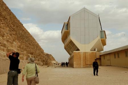 Museo della Barca Solare, Necropoli di Giza