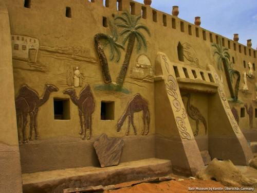 Museo Badr
