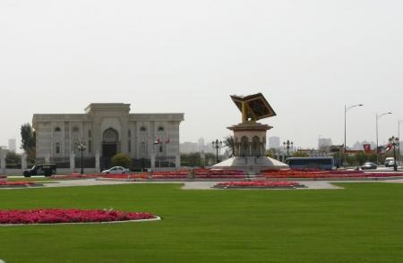 Il Corano Rotonda a Sharjah
