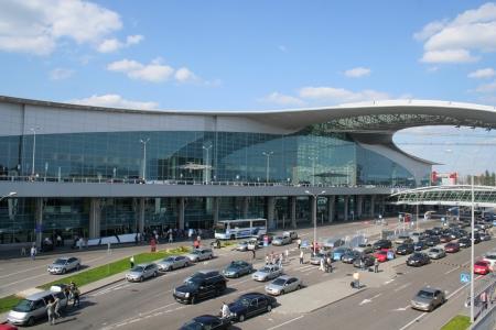 Aeroporto do Cairo