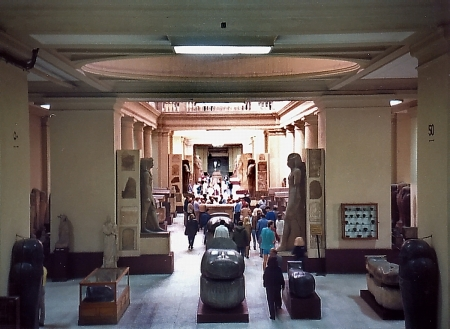 Inside the Egyptian Museum, Cairo