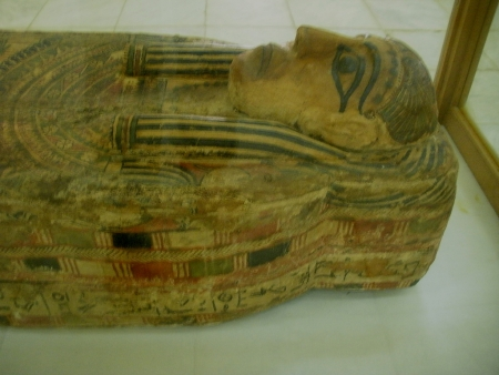 Ptolemaic Style Mummy, Greco-Roman Museum