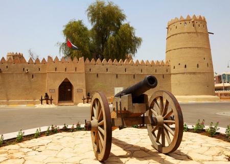 Sheikh Zayed Palace Museum