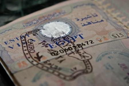 Entrée en Égypte