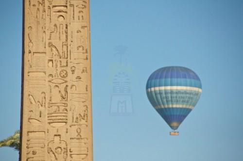 Hot Air Balloon Ride over Luxor