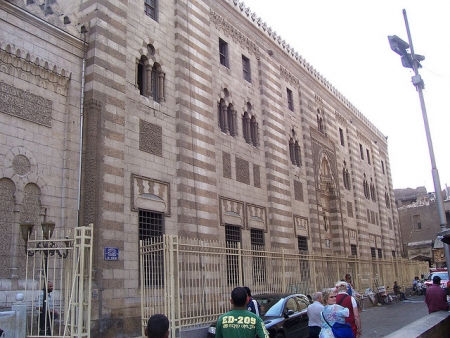 Al Azhar Mosque, Cairo