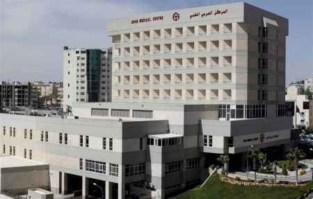 Arab Medical Center