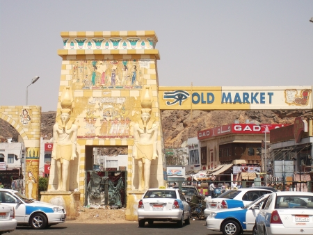 Old Market of Sharm, Sinai