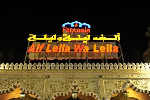 Alf Leila Wa Leila, Sharm El Sheikh