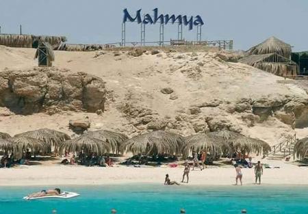Sur l'île de Mahmya