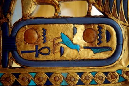 Tut Ankh Amen Coffin Inside The Egyptian Museum